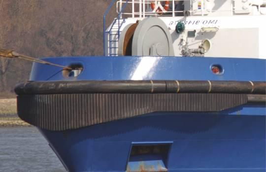 Fendertec marine fendering - W fender